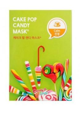 Cake Pop Candy Mask - Candy'O Lady