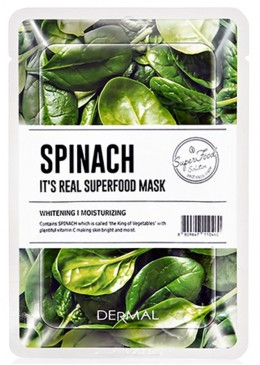 Spinach Mask - Dermal Korea