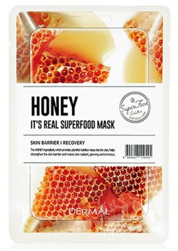 Honey Mask - Dermal Korea