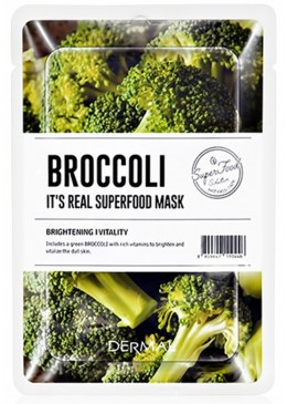 Broccoli Mask - Dermal Korea