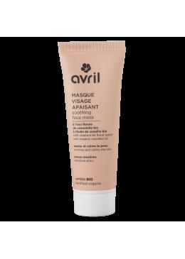 Mascarilla facial calmante (soothing face mask) 50ml - AVRIL