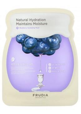 HYDRATING MASK BLUEBERRY - FRUDIA
