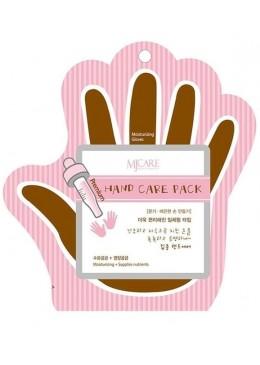 PREMIUM HAND CARE PACK - MJ CARE