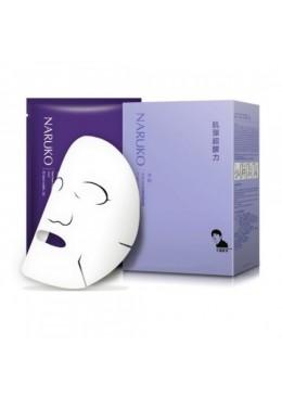 DNA Narcissus Repairing Mask 1pcs(mascarilla)