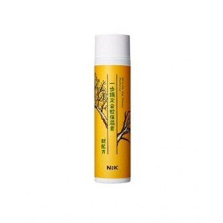 All-In-One High Potency Moisturizer (150ml)