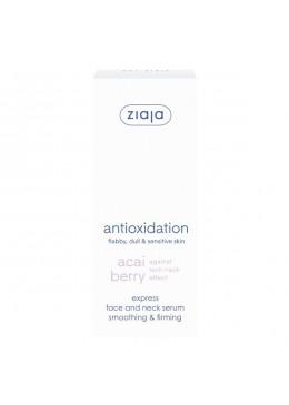 ACAI Serum concentrado antioxidante para rostro y cuello 50 ml